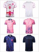 2018 2019 Rugby Jersey Home Национальная команда Rugby Jersey 18 19 Мужская регби Домашний суд Прочь Игровой майки сувенирная футболка высочайшего качества
