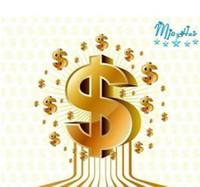 Eski müşteri fiyat farkını oluşturmak için Fark link maaş nakliye