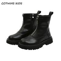 CCTWINS Kids Boots Осенние туфли Детские моды Ботинки Детская обувь Девочка Бренд Черные Ботинки Мальчики Натуральная Кожаная Обувь FB1849 201130