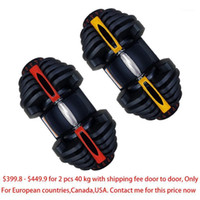 Weight lifting suit dumbbell adjustable dual purpose barbell...