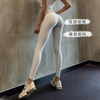 Pantaloni per fitness nudo tracciati peach Pantaloni da donna a vita alta a vita alta