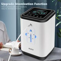 Auporo 1-7L / Min Regolabile Portable Portable Axygene Concentrator Machine Machine Generatore di ossigeno Purificatore d'aria per la casa