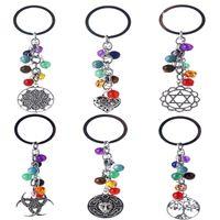 Colorido llave hebilla chakras yoga búho amor corazón forma llaveros Energía árbol de la vida llaves de moda anillo accesorios 2 99cm k2