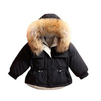 Children's Down Jacket Winter 2020 New Baby Girl Jacket Clothes Warm Waterproof Kids Snowsuit Child girl Outdoor coat parka