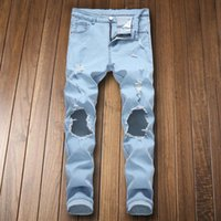 Men's Jeans High Street Individuality Ripped Slim Denim Trousers With Big Holes Male Casual Light Blue Wash Stretch Pants