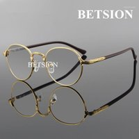 Moda Gafas de sol Marcos Vintage Menuze Distancia Gold Frame Myopia Minus Glasses Metal -0.50 -0.75 -1.0 -1.25 -1.50 -1.75 -2.