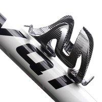 물병 케이지 전체 탄소 섬유 패턴 자전거 병 케이지 MTB 도로 자전거 홀더 울트라 라이트 사이클 장비