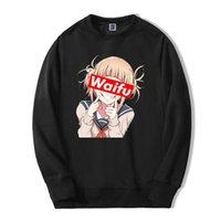 Мужские толстовки для толстовки по прибытии Япония аниме мой герой академ мужская толстовка хип-хоп флис трексуита зима химико тога мода спортивная одежда