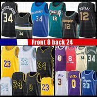JA 12 مورانت جيانيس 34 antetokounmpo كرة السلة جيرسي لوس 23 8 أنجلوس أنتوني 3 ديفيس كايل 0 كوزما اليكس 4 كاروسو الفانيلة الأسود مانبا 2021