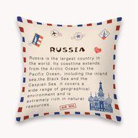 National State Envelope Pillowcase Printed Short Floss Pillowcase Retro Throw Pillow Case Home Pillow Covers sea shipping LLA236