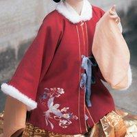 Женская шерстяная смесь Sweet Girl Осень / зимой китайский стиль Hanfu шерстяное пальто милый лолита нежный накидк с длинным рукавом опрятный куртка
