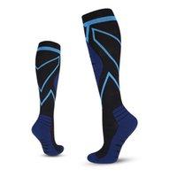 1 варианты высокого качества Горячая распродажа футбол бейсбол клуб спортивные носки колено профессиональные футбольные чулки для взрослых гонок