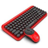 Teclado Mouse Combos Dot System-Wide Use Brilho Ajustável para Escritório Home Inteligente e Combo Kit1