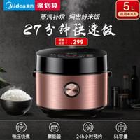 MIDEA 5L Große Kapazität Smart Electric Rice Herder Vollautomatischer Reiskocher Elektrischer Wärmer Haushalt Tragbarer Haushalt