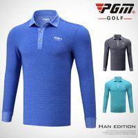 Pgm الملابس قميص الغولف الكرة دعوى الرجال تدرب بأكمام طويلة تي شيرت الرياضة ارتداء الخريف / ربيع الرجال الكلاسيكية مخطط لينة جيرسي