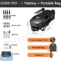 SG906 PRO2 DRONE 3-AXIS Gimble Anti-Shake 5G 4K-Camera 50x Zoom، محرك بدون فرش، GPS الذكية تتبع، RC المسافة 1.2 كم، 26 دقيقة من السفر، 2-2