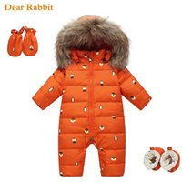 - 30 degree Russia winter children clothing down jacket for b...