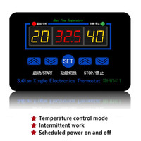 XH-W1411 LCD 디스플레이 디지털 온도 조절기 다기능 온도 컨트롤러 센서 스위치 -55 ~ 120도 AC 110-220V DC 12V