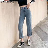 Summer Femmes Jeans Casual Straight High Taille Pantalons Pantalons pour Dames Grilles Longueur de la cheville Plus Taille S-XL