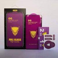 10pcs 아이폰 7 8 6 6s 5 5s 플러스 패키지를위한 고품질 og 강화 유리 화면 보호기