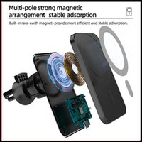 15W 패스트 무선 Magsafe 자동차 충전기 통풍구 아이폰 12 12 Pro Max iPhone 12 미니 자석 adsorbable 스마트 폰 자동차 홀더 DHL 무료