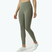 Femmes Energie Leggings High Taille Élastique Buttery-Soft Fitness Fitness Sports Leggings Girl Aligner Collant Yoga Collants Pantalon Leggings X1227