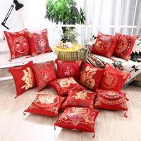붉은 쿠션 커버 중국 전통 스타일 던져 베개 커버 신부와 신랑 웨딩 파티 장식 베개가있는 웨딩 파티 장식 베개