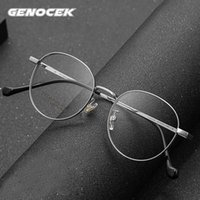 أزياء النظارات الشمسية إطارات 2021 الرجال التيتانيوم النظارات الإطار المرأة خفيفة جولة قصر النظر وصفة النظارات البصرية النظارات