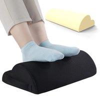 Эргономичные ноги подушка расслабляющая подушка поддержки ноги отдых под столом стул для дома для домашней работы туристический массаж ног