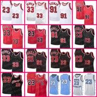 23 시카고스 저지 33 Scottie Pippen Jerseys Dennis Rodman Zach 8 Lavine 레트로 농구 Mens MJ 레드 블랙 화이트 사이즈 S-XXL 노스 캐롤라이나
