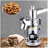 Granos Especias Hebals Cereales Café Seco Grinder Molino Máquina de molienda Gristmill Home Harour Crusher 220V1