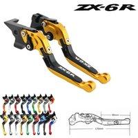 Para ZX6R / 636 ZX-6R Titanio CNC Ajustable Motorcycle Brake LEVER 2007-2020 2020 2020 2014 2011 2011 2011