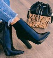 부츠 Lanlojer 여성 발목 PU 가죽 지퍼 지적 발가락 기본 두꺼운 하이힐 펌프 짧은 검은 갈색 41 42