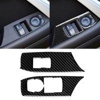 2 في 1 سيارة نافذة ألياف الكربون نافذة اللوحة الزخرفية ملصقا لشفروليه كامارو 2017-2019