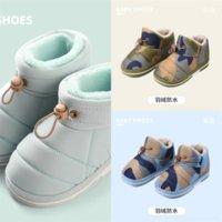 Thum Summer Новый хлопок сетка ребенка мальчик обувь SOCR Superfly детская обувь мягкие девочки обувь кроссовки проскальзывание резиновые подошвы сплошной цвет детей