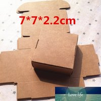 50pcs 7*7*2.2cm Paper Favor Gift Box Kraft Paper Candy Boxes Paper Gift Box Bag Wedding Party Supply Accessories Favor