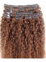 Новый бразильский человеческий вьющиеся волосы уток уток в наращиваниях человеческих волос Браун 30 # Цвет 9 шт. Усилители kinky curl