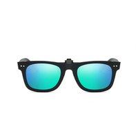 70% скидка UanView (Uanview круглая шума квадрат яркие поляризованные солнцезащитные очки специальные функции клип ночное видение WD2140