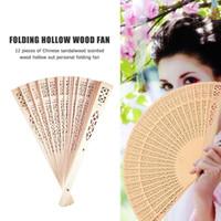 12шт сандаловые деревянные вентиляторы ручной удерживаемые ароматные погуляющиеся фанаты танцы украшения китайский стиль женские ремесла1