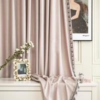 Terciopelo de la cortina de terciopelo estilo de lujo de tallado de grano de grano, cortina de terciopelo terminado, coloreado, sucio, rosa, color rosa, color rosa, color