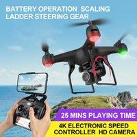 RC بدون طيار 1080P 4K زاوية واسعة HD بدون طيار مع كاميرا طوي كوادكوبتر بطارية طويلة الحياة هليكوبتر الاطفال اللعب profissional