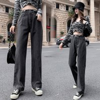 Fashion Women's Casual Solid Colors Denim Pants Hight Waist Distressed Straight Wide Leg Jeans Vintage Trouser Vaqueros Mujer#35