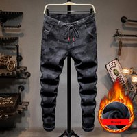 Men's Jeans Black Pencil Pants 2021 Winter Fleece Warm Smart Casual Denim Camouflage Trousers 38,3188