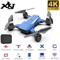XKJ New Drone F84 Wi-Fi Drone Длинный аккумулятор срок службы RC складной Quadcopter 4K HD воздушная фотография дистанционного управления игрушками пульта дистанционного управления