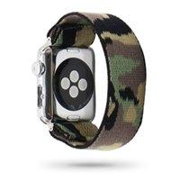 Band elasticizzata a maglia moda per orologio Apple 38mm 40mm 42mm 44mm Controllare il cammuffamento crap per cinturino