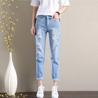 Gevşek Yırtık Ayak Bileği Uzunlukta Kot Trendy Ağartılmış Baggy Denim Harem Pantolon Erkek Arkadaşı Kot Kadınlar Için Düz Sweatpants Korece