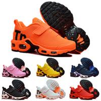 Mercurial Plus Tn KPU Crianças Crianças Mercurial TN Respirável TN Plus Rainbow Malha Sneakers TNS Crianças Despeje Enfants Athletic Sport Trainers