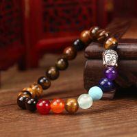 8mm Tiger Eye Steen Serie Boeddha Hoofd Yoga Boeddhistische Zeven Chakra Armband