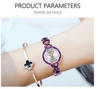 Luxo Relógios Pequeno Rosa Pulseira De Ouro Senhoras De Aço Inoxidável Quartz relógios de Pulso de Relógios de Moda Casual Mulheres Dress Watch