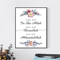 Start With Bismillah Islamic Quotes Muslim Poster Canvas Pai...